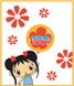 CLICK to PRINT Free Printable Party Invitations for Ni Hao Kai-Lan Parties